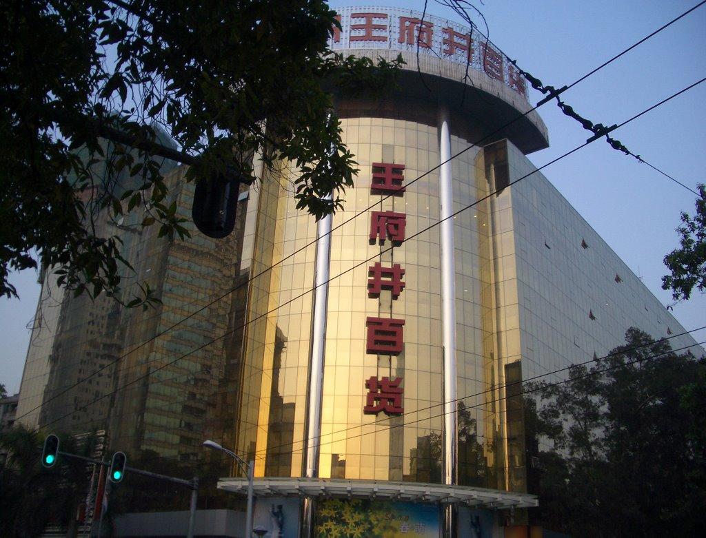 gzwangfujing