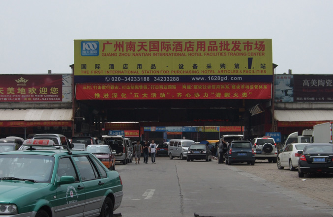 Nantian Market