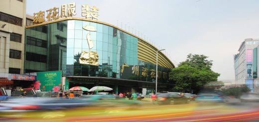Gz shopper your guide to visiting guangzhou the top 30 wholesale markets in guangzhou junglespirit Images