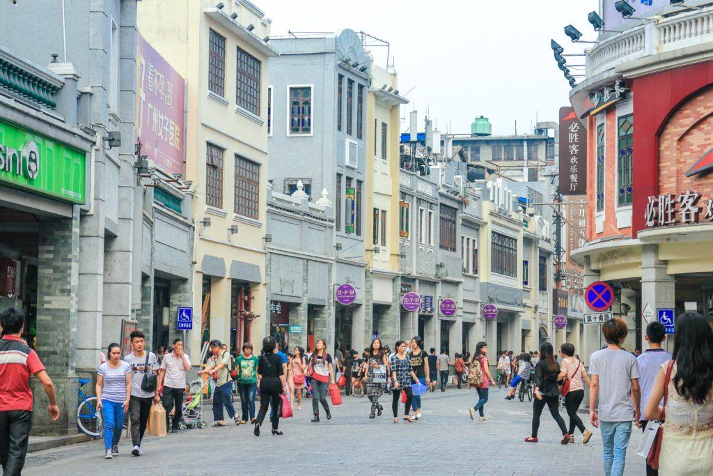 Shangxiajiu Pedestrian Street – Shopping & Culture | GZ ... | 1024 x 683 jpeg 164kB