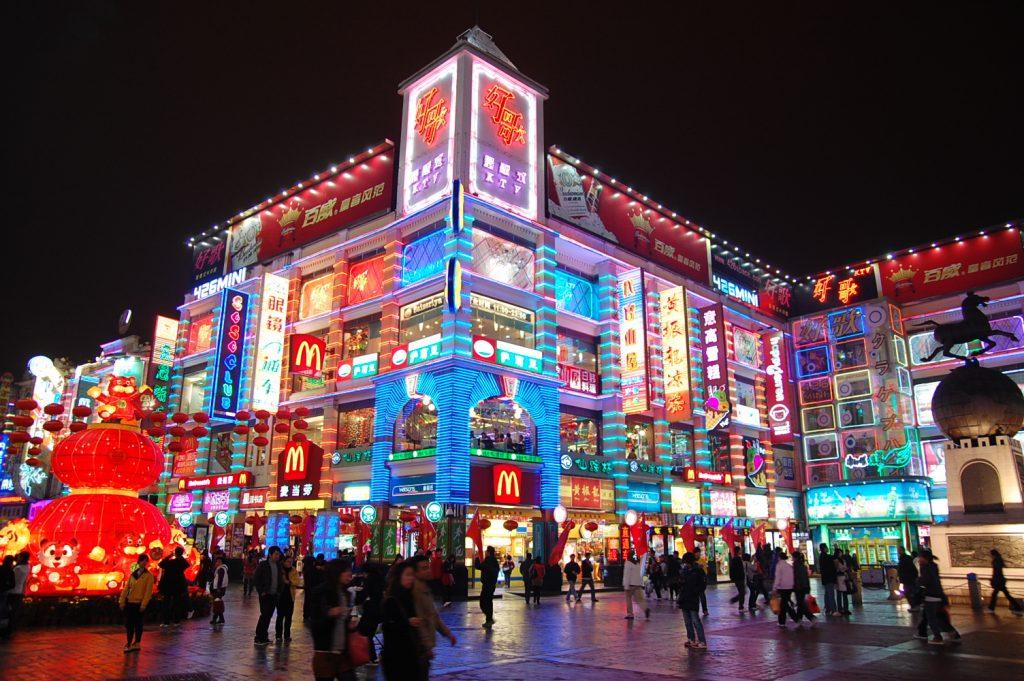 Shangxiajiu Pedestrian Street – Shopping & Culture | GZ ... | 1024 x 681 jpeg 168kB